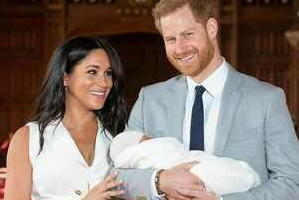 Royal baby name revealed to the world