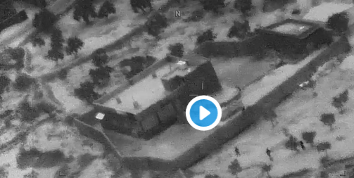 Pentagon releases video of raid on al-Baghdadi