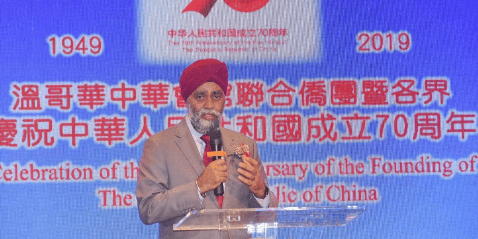 Liberal defence minister criticized for attending event celebrating Chinese Communist Party