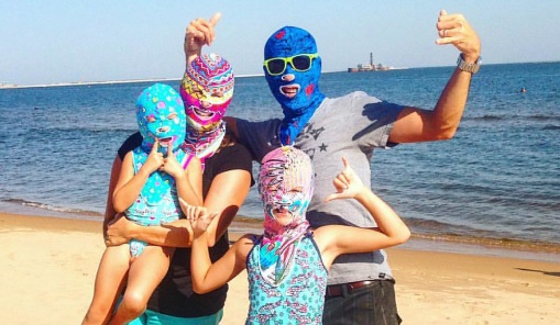 """Halifax Pride forced to pull promotional material after """"facekini"""" panic"""