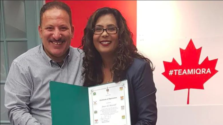 Liberal MP seen with radical activist once again despite past apology