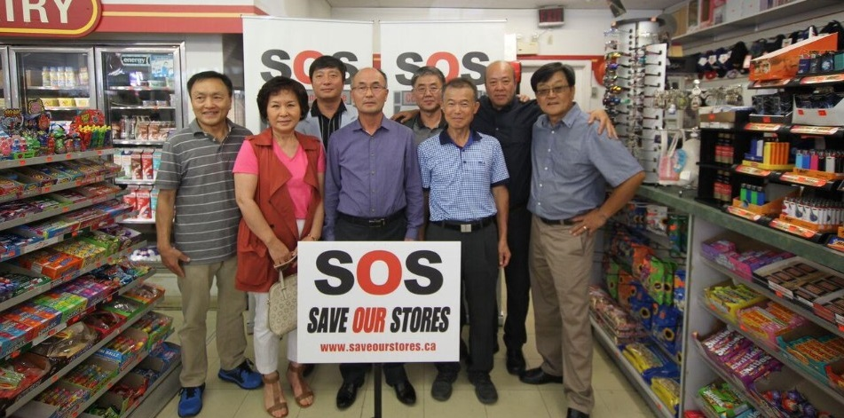 Fairness and respect for OKBA convenience store owners