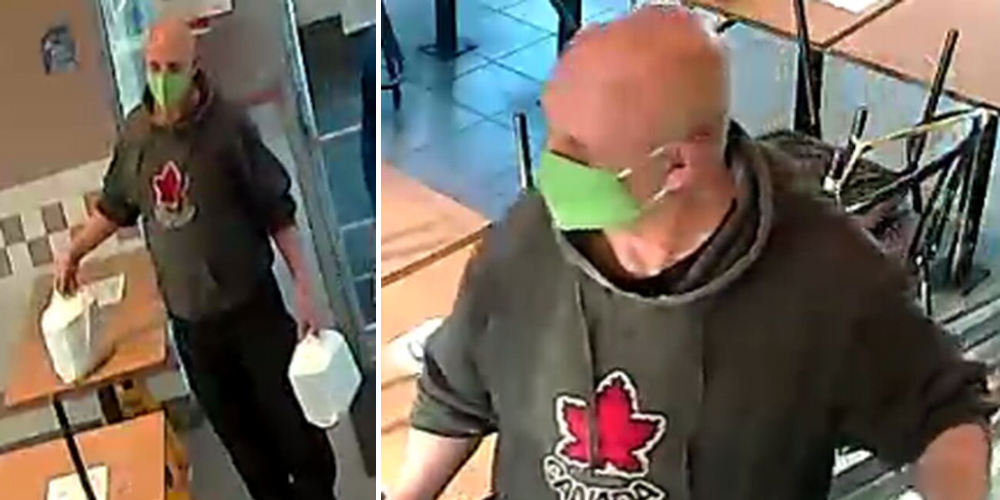 Toronto police search for suspect involved in hate crime