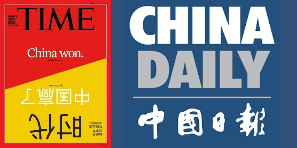 Time Magazine takes money from Chinese state-run media outlet to run articles on DJI, US criticisms
