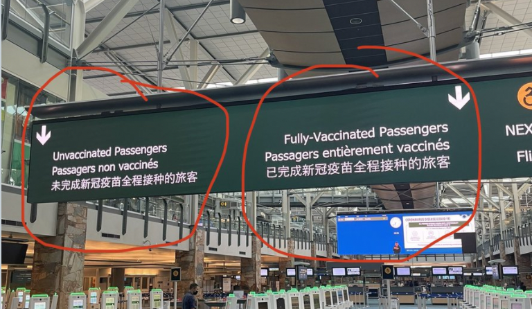 Vancouver airport segregating passengers by vaccination status